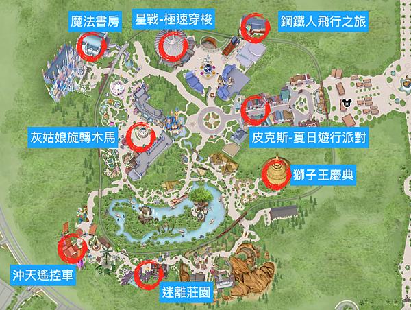 迪士尼-全地圖.png