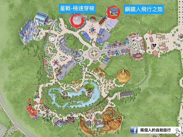 迪士尼 星戰_结果.png