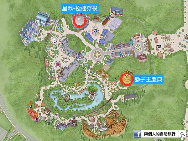 迪士尼 獅子王慶典_结果.png