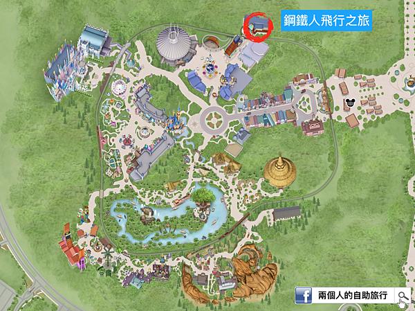 迪士尼 鋼鐵人_结果.png