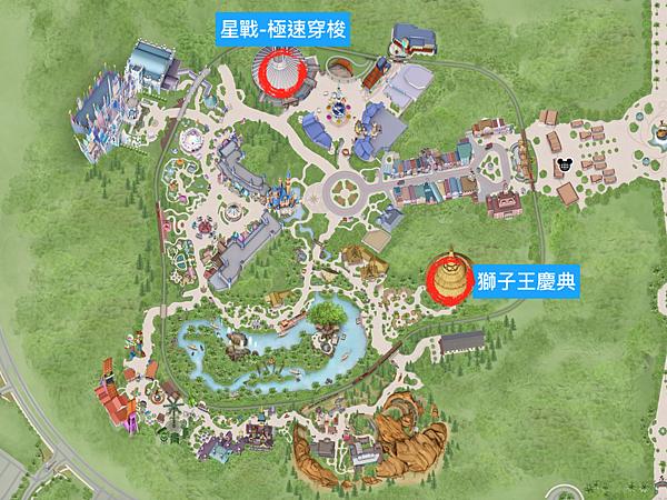 迪士尼 獅子王慶典.png