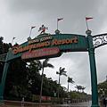 迪士尼入口.png