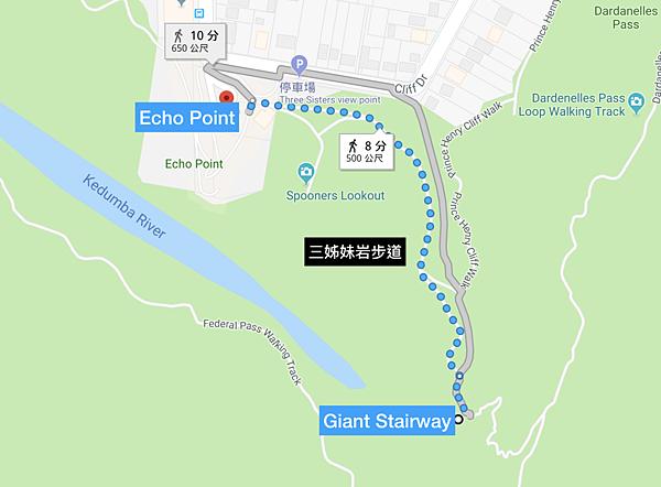 藍山 三姐妹岩步道.png