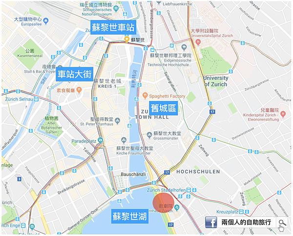蘇黎世 散步地圖.png