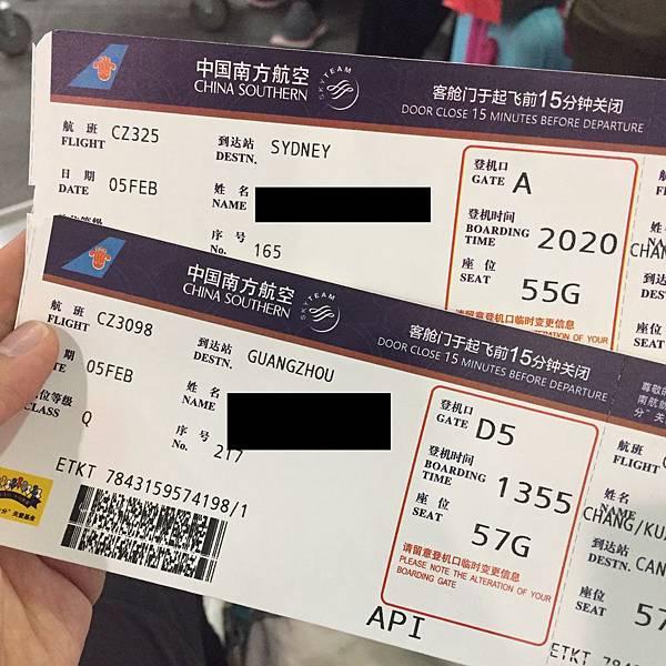 2019 中國南方航空飛向澳洲初體驗(含廣州機場轉機攻略)