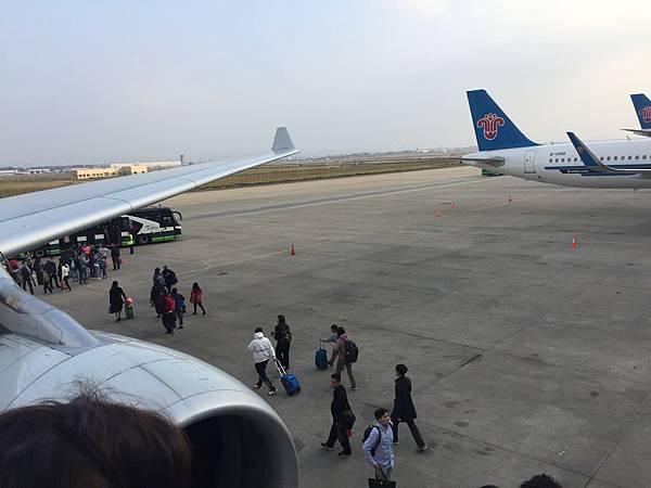 廣州白雲機場.jpeg