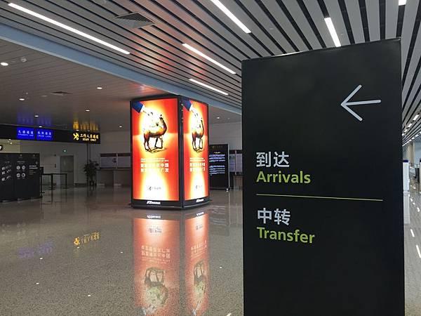 廣州機場中轉.jpeg