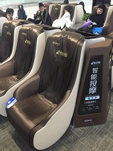 廣州機場休息.jpeg