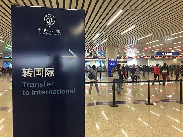廣州機場往澳洲.jpeg