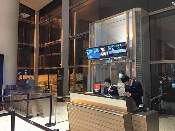 廣州機場登機.jpeg