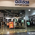 adidas outlet.jpeg
