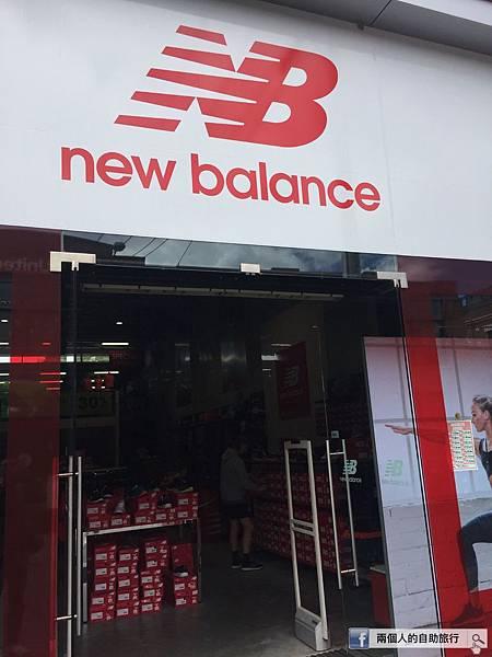 new balance outlet.jpeg