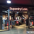 superdry outlet.jpeg