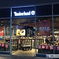 timberland outlet.jpeg