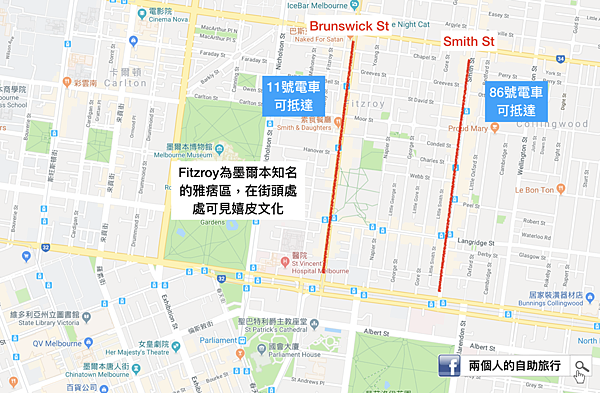 smith st 交通.png