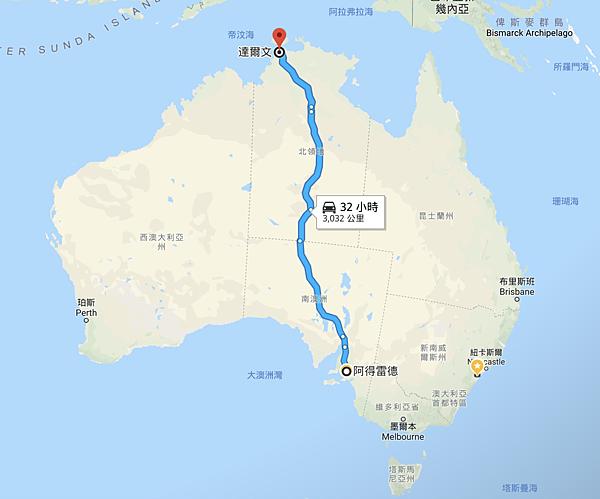 澳洲 橫貫公路.png