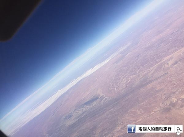 烏魯魯 飛機.png