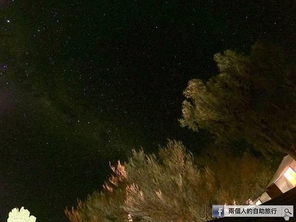 澳洲 星空.jpeg