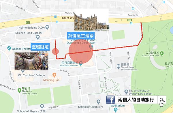 悉尼大學 路線.png