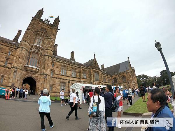 雪梨大學 迎新.JPG