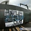 welcome wall.JPG