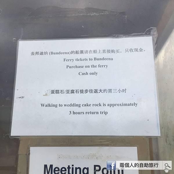 中文說明.jpeg