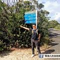 雪梨 皇家國家公園 路標.jpg