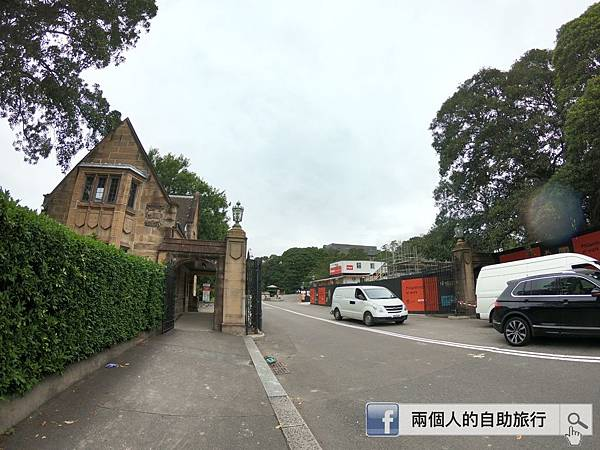 雪梨大學 正門.JPG