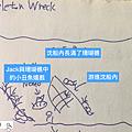 skeleton wreck scuba diving.png