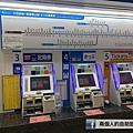 小田急線 購票.jpeg