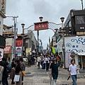 鎌倉 小町通.jpeg