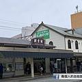 鎌倉站.jpeg