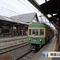 江之電 電車.png