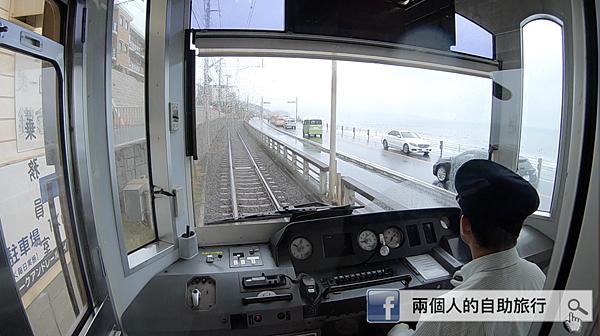 江電 駕駛艙.png