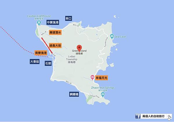 綠島地圖 潛水 住宿(up).png
