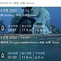 中寮漁港 石朗 綠島 潛水.jpeg