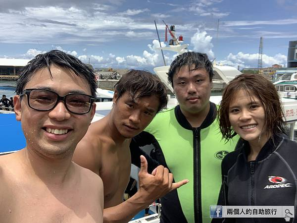 綠島 庫達潛水 阿嘉教練.jpeg