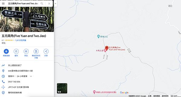木馬古道 五元二角 停車.png