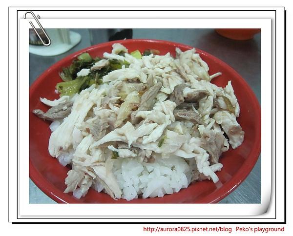 雞肉飯1.jpg