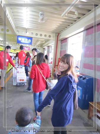遊園小火車1.jpg