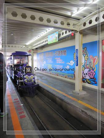 遊園小火車3.jpg