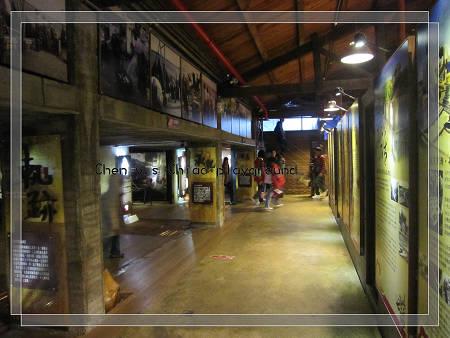 七星潭柴魚博物館館內