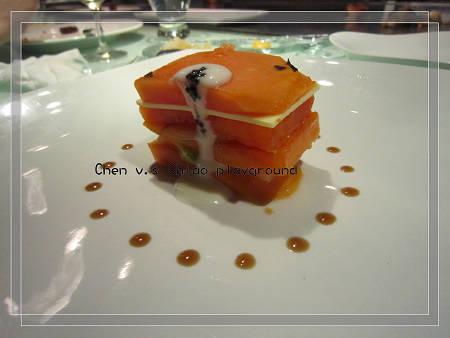 沙拉 - 鮭魚千層水果塔