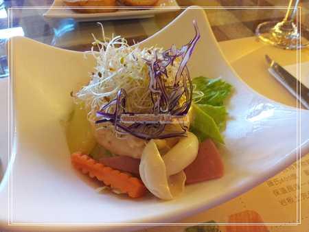 火腿蔬菜沙拉