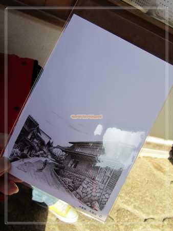 手繪明信片2.jpg