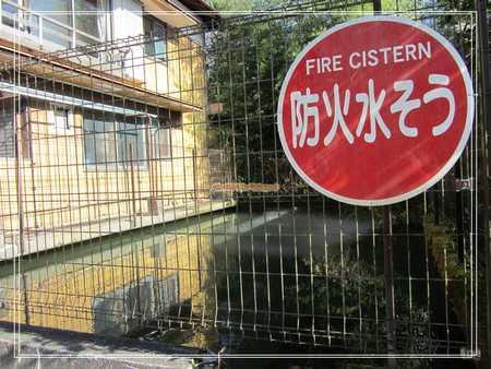 消防用.jpg