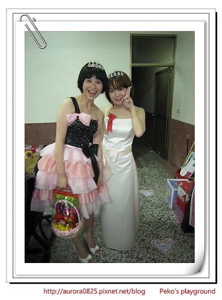 Peko和小表妹.jpg