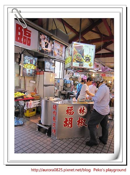 正港褔州林胡椒餅.jpg