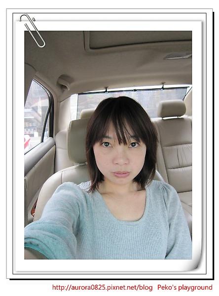 Peko變形的臉.jpg