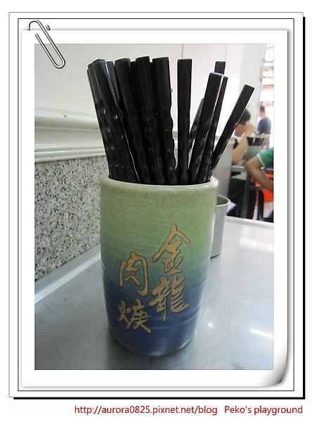 筷籠.jpg